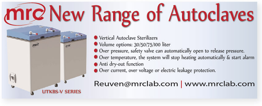 NEW-Range-of-Autoclaves.jpg