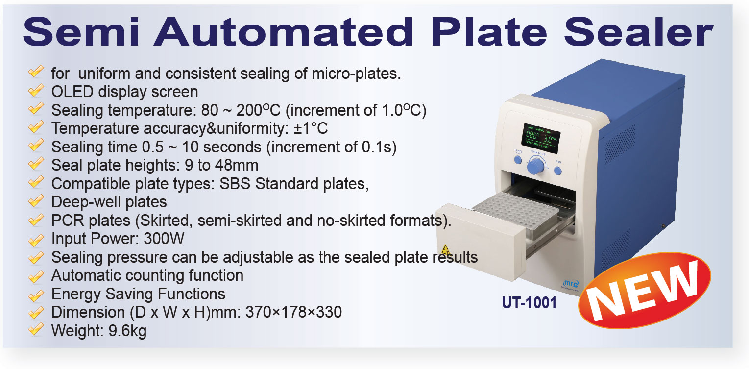Semi-Automated-Plate-.jpg