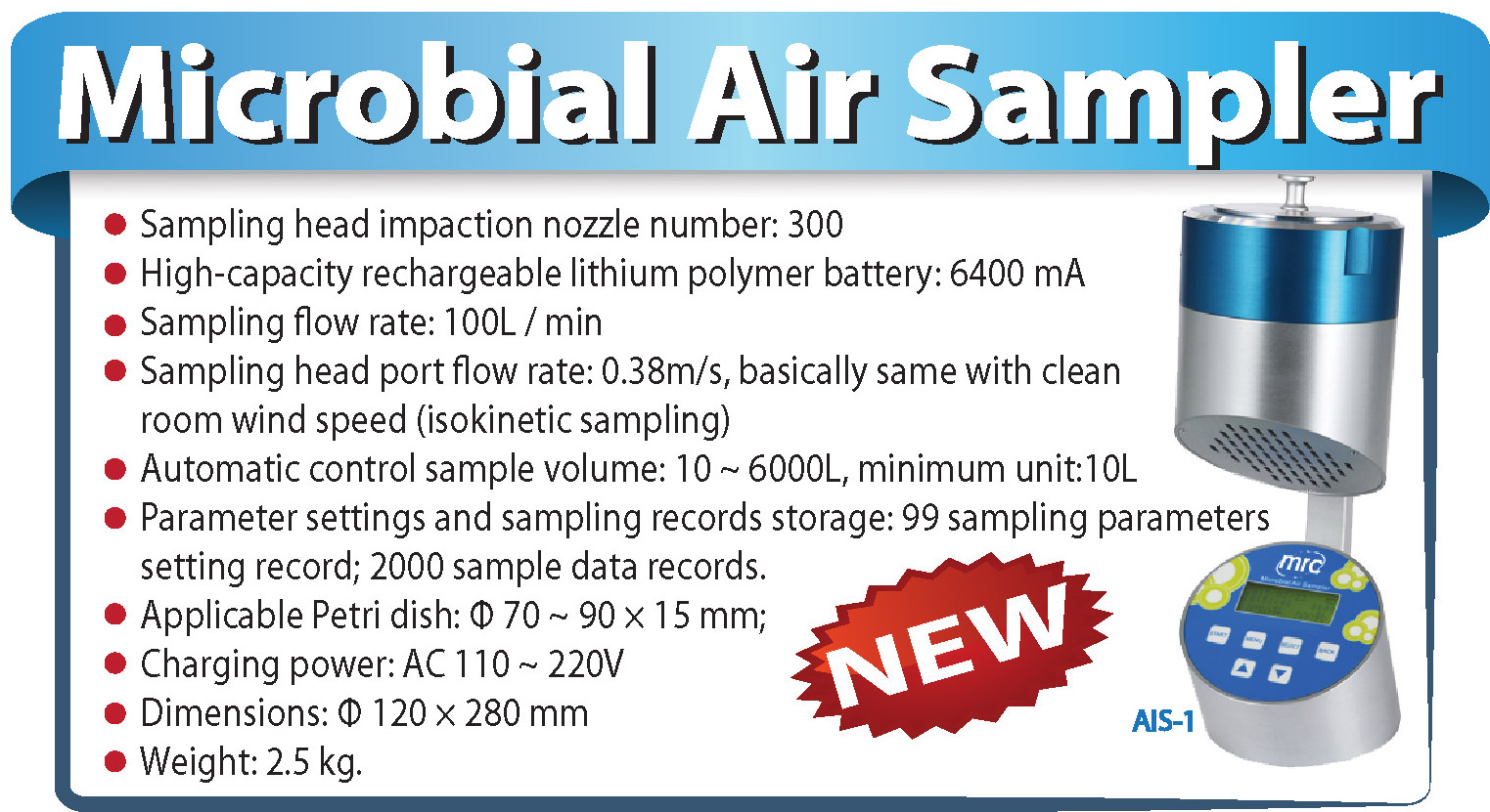 Microbial-Air-Sampler_AIS_WHATS-NEW.jpg