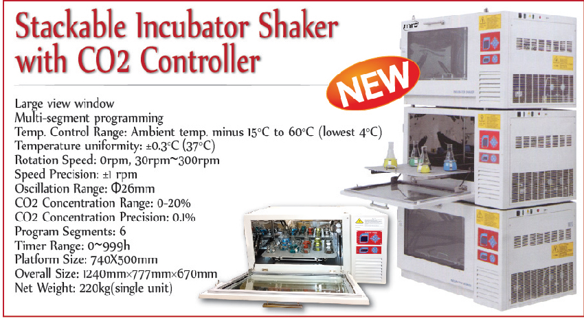 Stackable-Incubator-Shaker-with-CO2-Controller.jpg